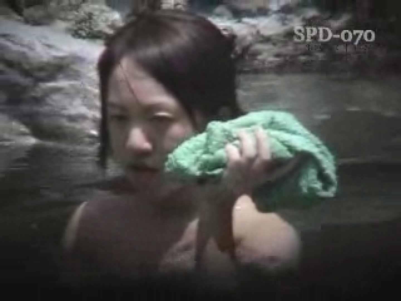 SPD-070 盗撮 9 湯乙女の花びら(熟女編) パイパン天国 | 盗撮  92PIX 56