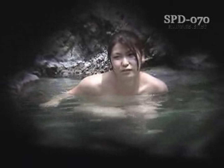SPD-070 盗撮 9 湯乙女の花びら(熟女編) 熟女 えろ無修正画像 92PIX 63