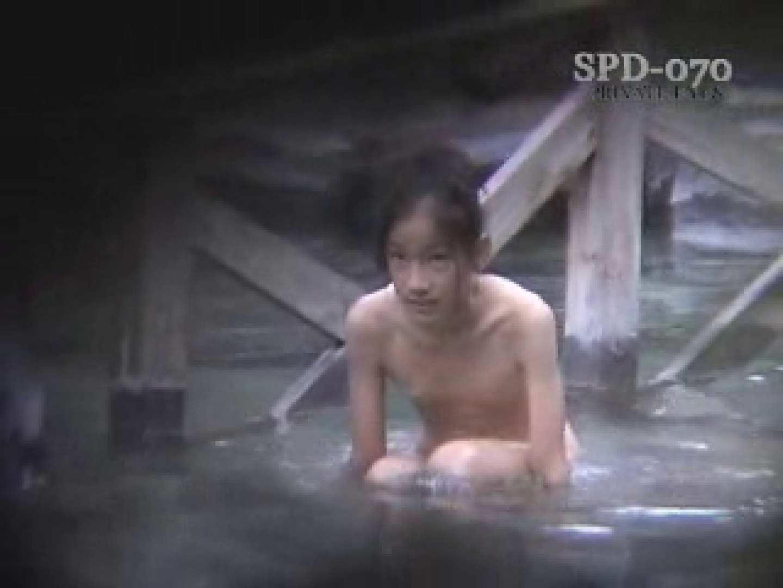 SPD-070 盗撮 9 湯乙女の花びら(熟女編) 熟女 えろ無修正画像 92PIX 68