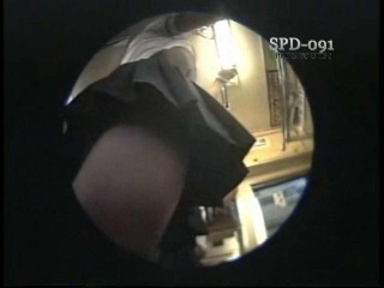 SPD-091 盗撮パンチラ電車 1 盗撮 オマンコ動画キャプチャ 84PIX 17