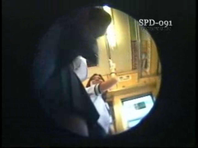SPD-091 盗撮パンチラ電車 1 車でエッチ おまんこ動画流出 84PIX 19
