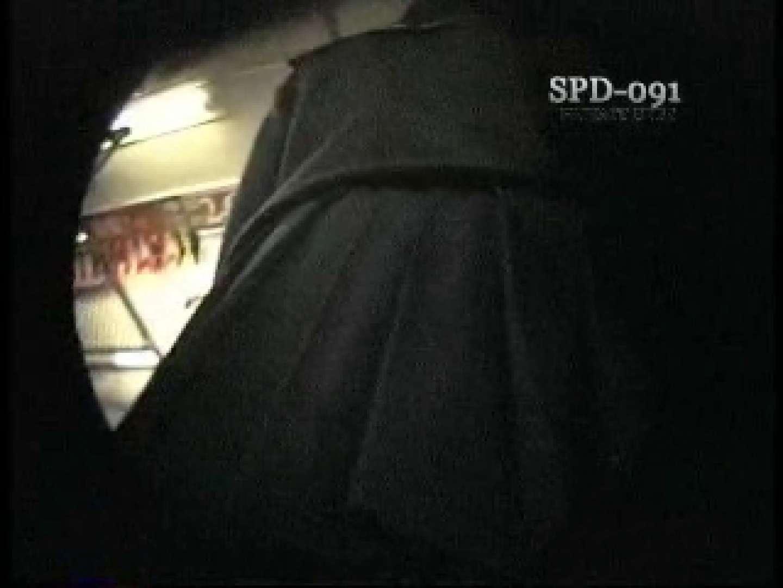 SPD-091 盗撮パンチラ電車 1 車でエッチ おまんこ動画流出 84PIX 39