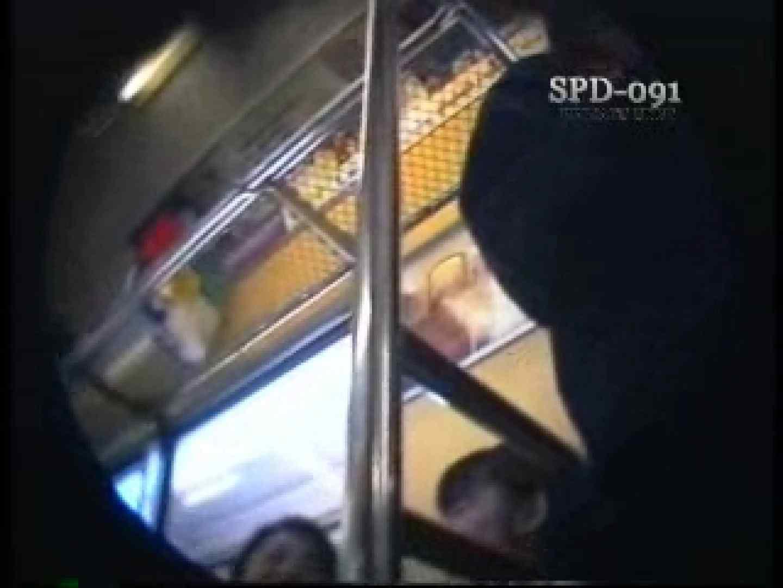 SPD-091 盗撮パンチラ電車 1 盗撮 オマンコ動画キャプチャ 84PIX 47