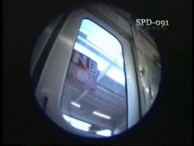 SPD-091 盗撮パンチラ電車 1 車でエッチ おまんこ動画流出 84PIX 54