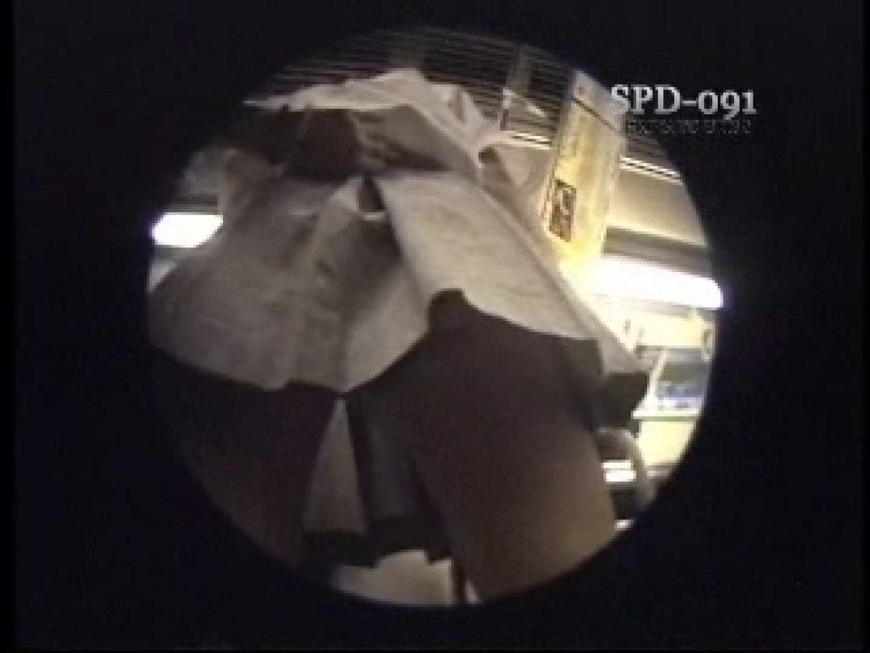 SPD-091 盗撮パンチラ電車 1 車でエッチ おまんこ動画流出 84PIX 69