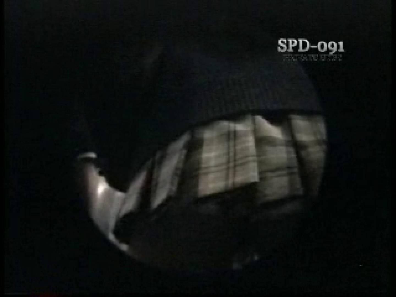 SPD-091 盗撮パンチラ電車 1 車でエッチ おまんこ動画流出 84PIX 84