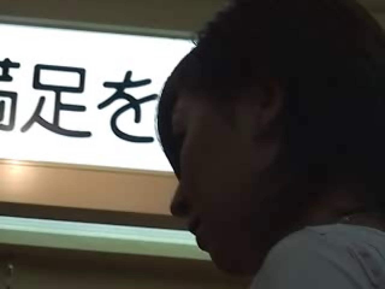 SUPERIOR VOL.4 お姉さんのエッチ 濡れ場動画紹介 73PIX 6