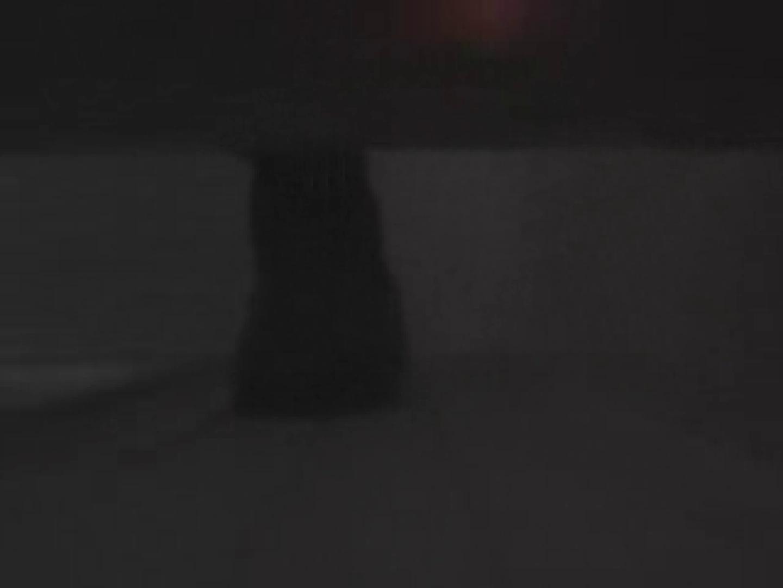 マンコ丸見え和式洗面所Vol.3 素人流出 ぱこり動画紹介 51PIX 39