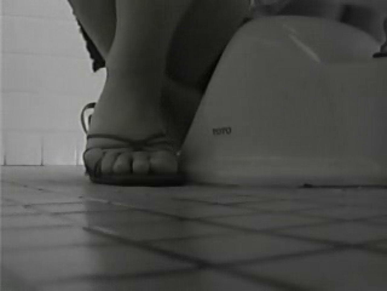 洗面所の中はどうなってるの!?Vol.3 OLヌード天国 | 洗面所  52PIX 45