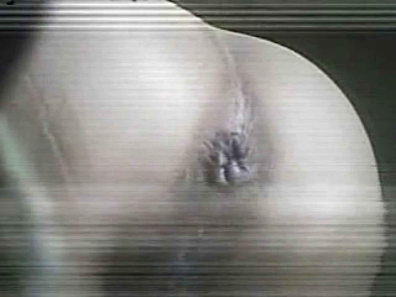 公園洗面所電波盗撮Vol.2 洗面所 覗きおまんこ画像 60PIX 18