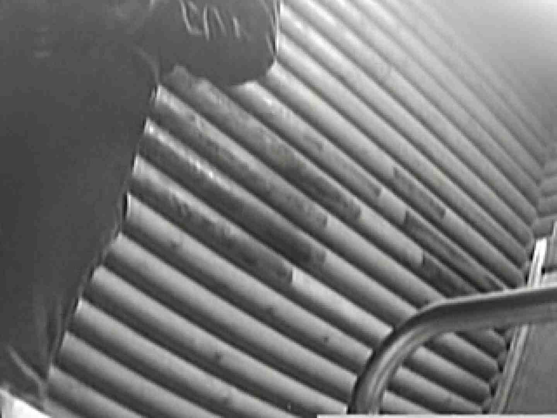 公園洗面所電波盗撮Vol.3 OLヌード天国 | 洗面所  108PIX 9