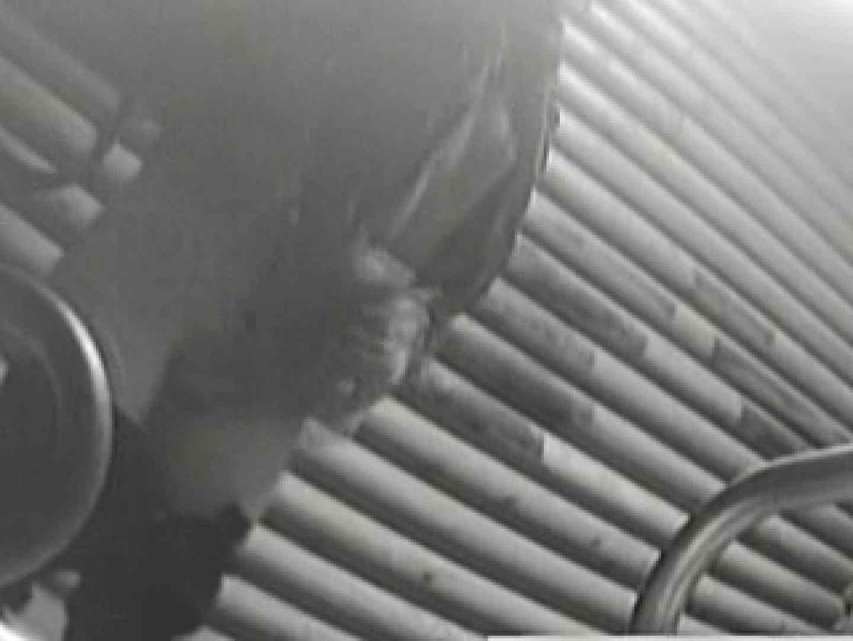 公園洗面所電波盗撮Vol.3 OLヌード天国 | 洗面所  108PIX 25