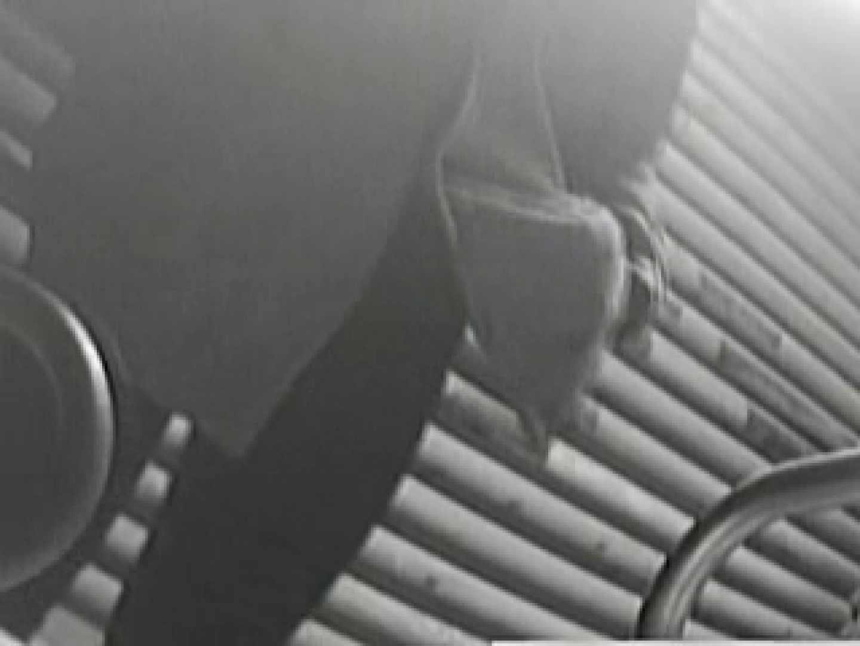 公園洗面所電波盗撮Vol.3 おまんこ 戯れ無修正画像 108PIX 27