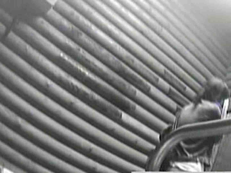 公園洗面所電波盗撮Vol.3 OLヌード天国 | 洗面所  108PIX 41
