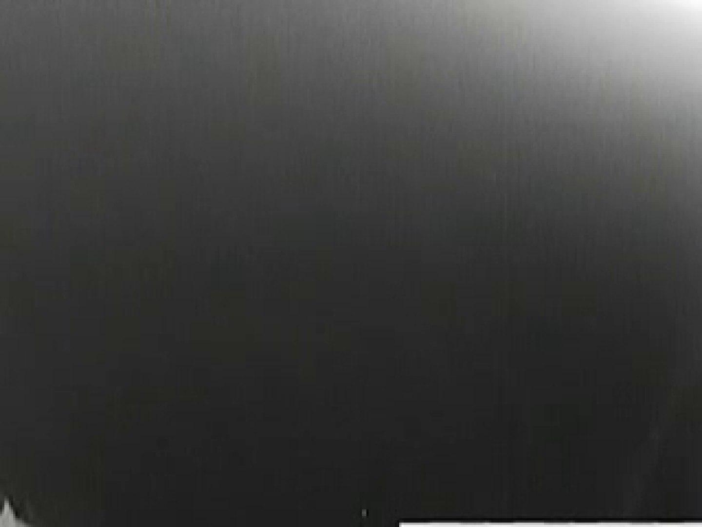 公園洗面所電波盗撮Vol.3 おまんこ 戯れ無修正画像 108PIX 91