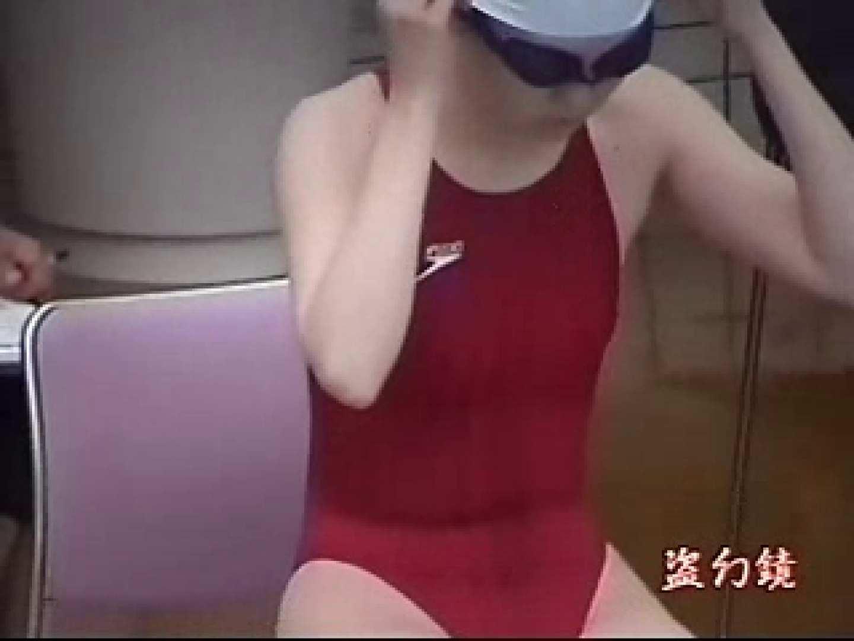 透ける競泳大会 Vol.4 美女ヌード天国 オマンコ動画キャプチャ 62PIX 15