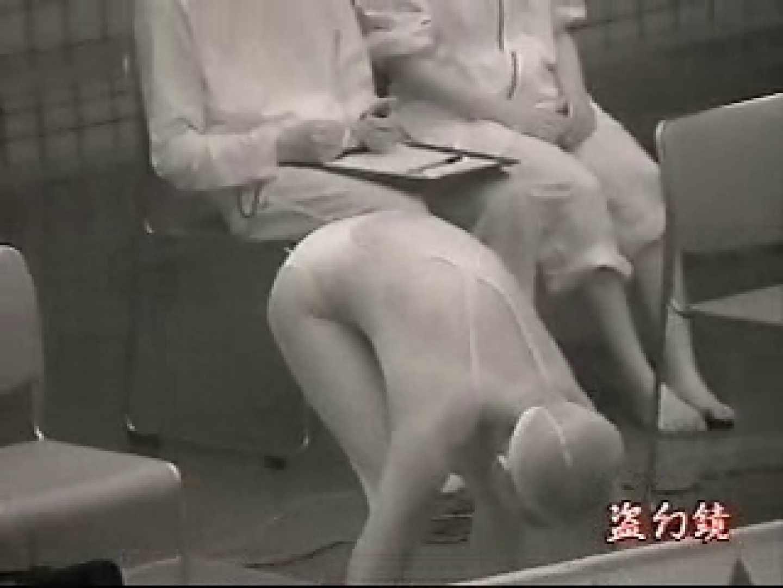 透ける競泳大会 Vol.4 盗撮 AV無料 62PIX 26