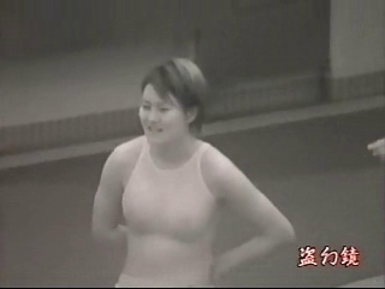 透ける競泳大会 Vol.4 チクビ おめこ無修正動画無料 62PIX 41