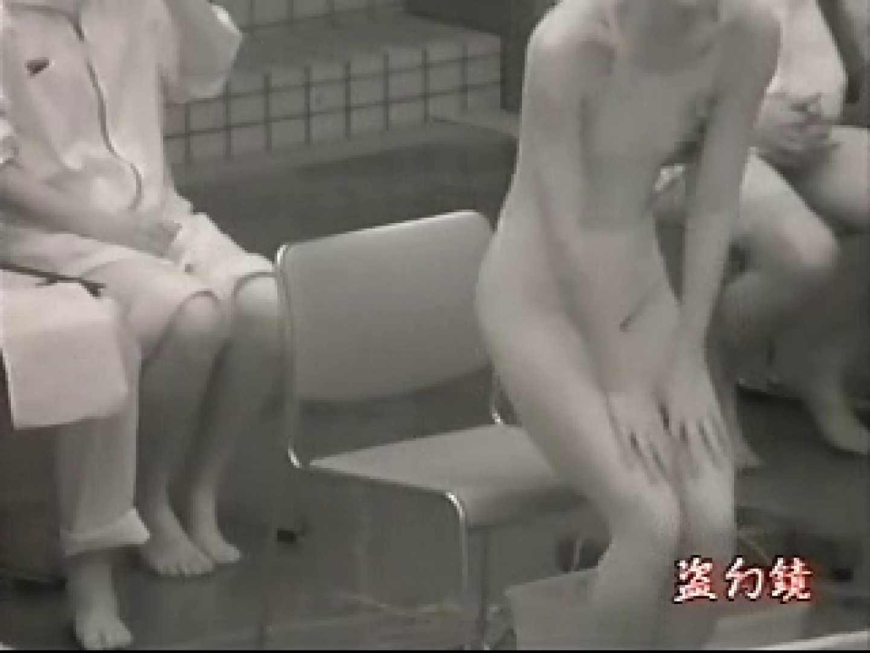 透ける競泳大会 Vol.4 盗撮 AV無料 62PIX 44