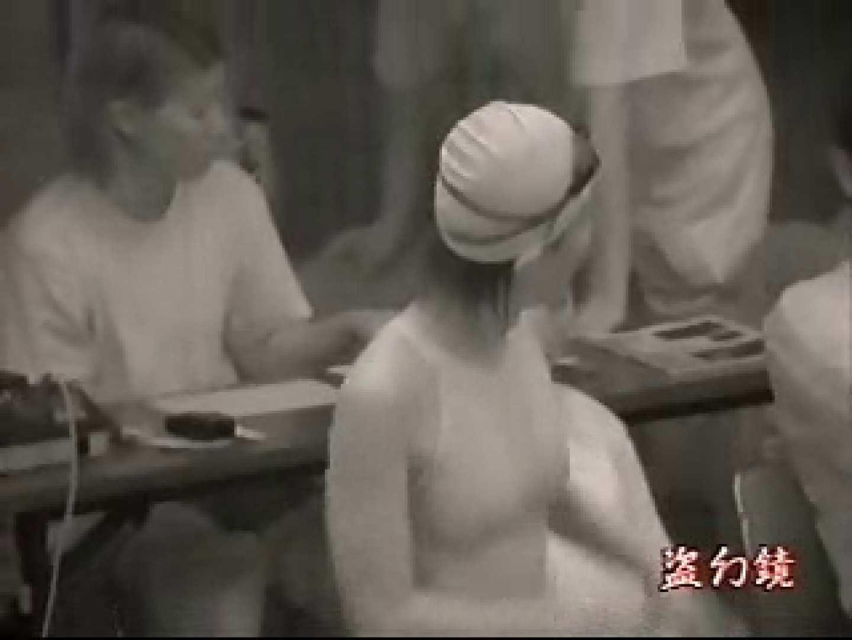 透ける競泳大会 Vol.4 制服 | OLヌード天国  62PIX 49