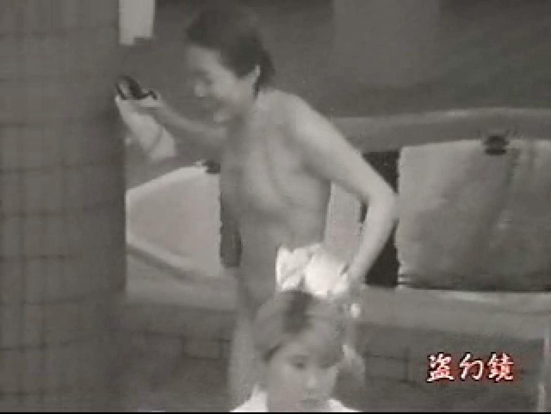 透ける競泳大会 Vol.4 赤外線 エロ画像 62PIX 58