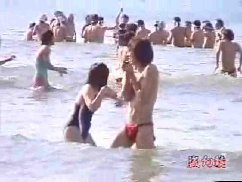 セックスアダルト動画|透ける寒中水泳大会 Vol.2|ピープフォックス(盗撮狐)