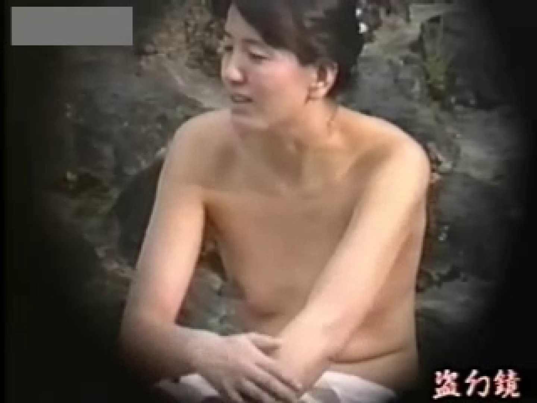開放白昼の浴場絵巻ky-9 おまんこ アダルト動画キャプチャ 91PIX 3