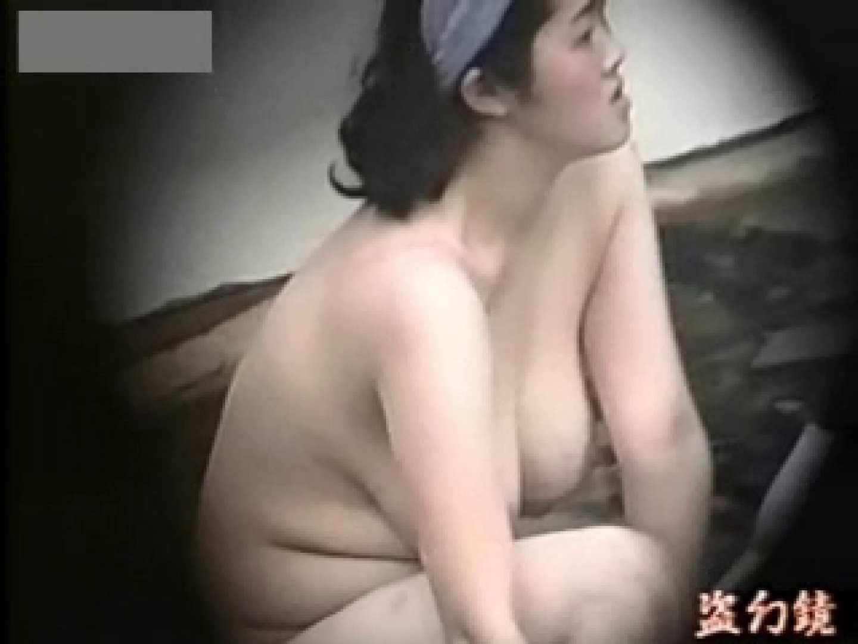 開放白昼の浴場絵巻ky-9 お姉さんのエッチ   女子大生H事情  91PIX 9