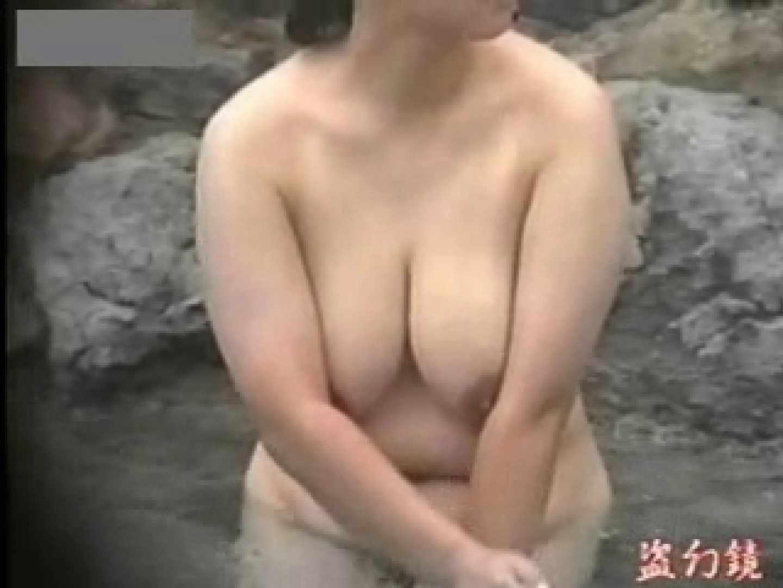 開放白昼の浴場絵巻ky-9 お姉さんのエッチ   女子大生H事情  91PIX 33
