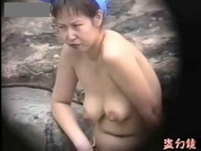 開放白昼の浴場絵巻ky-9 おまんこ アダルト動画キャプチャ 91PIX 63