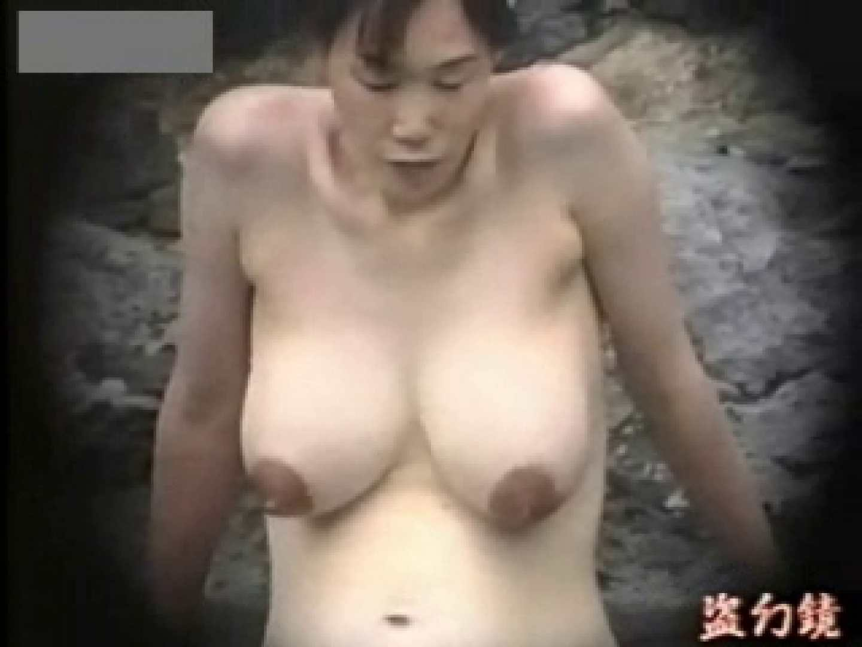 開放白昼の浴場絵巻ky-9 おまんこ アダルト動画キャプチャ 91PIX 67