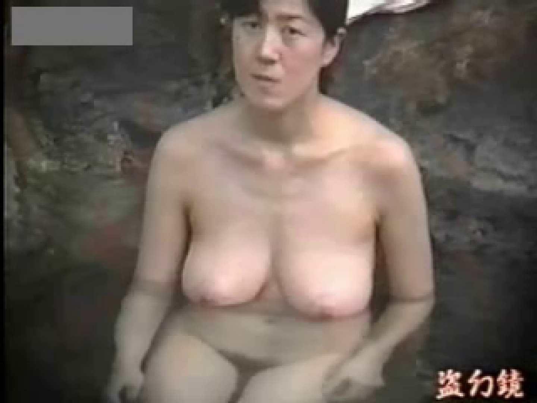 開放白昼の浴場絵巻ky-9 お姉さんのエッチ   女子大生H事情  91PIX 69