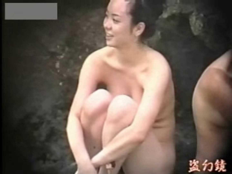 開放白昼の浴場絵巻ky-9 おまんこ アダルト動画キャプチャ 91PIX 83