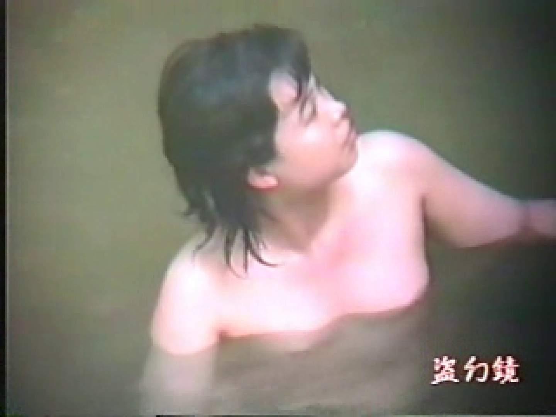 特選白昼の浴場絵巻ty-1 盗撮 セックス画像 62PIX 30