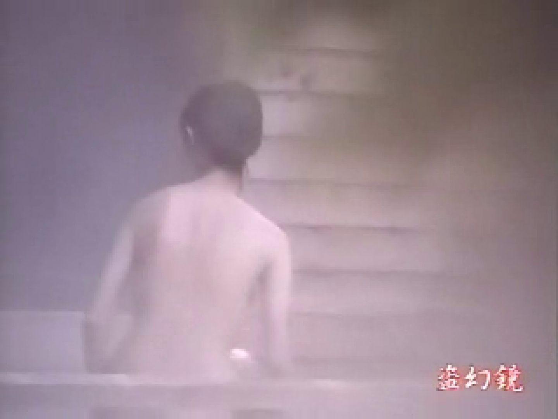 特選白昼の浴場絵巻ty-8 巨乳 | 女子大生H事情  97PIX 6