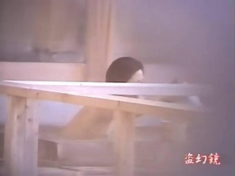 特選白昼の浴場絵巻ty-8 入浴 盗撮動画紹介 97PIX 14