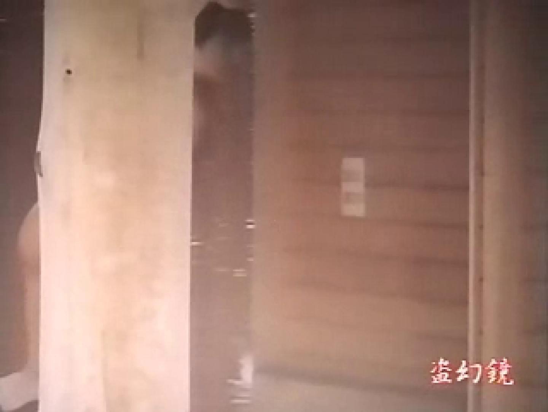 特選白昼の浴場絵巻ty-8 巨乳 | 女子大生H事情  97PIX 26