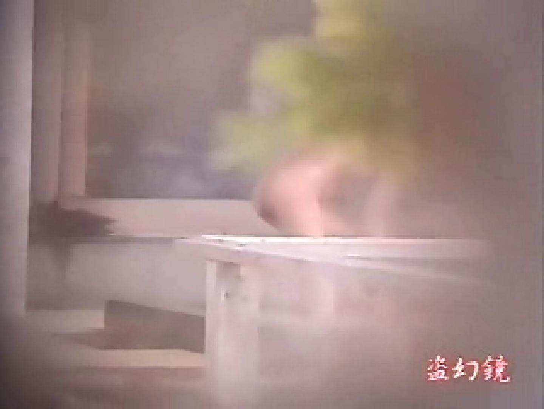 特選白昼の浴場絵巻ty-8 巨乳  97PIX 45