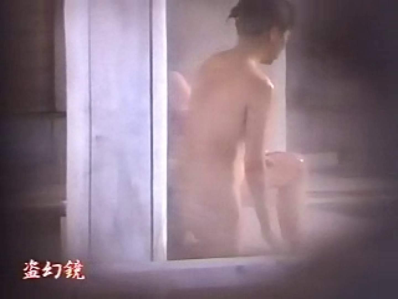 特選白昼の浴場絵巻ty-8 ギャル オマンコ動画キャプチャ 97PIX 52