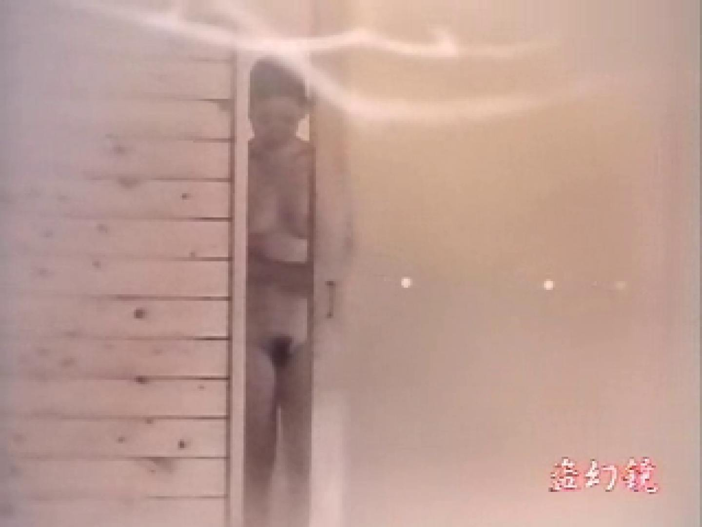 特選白昼の浴場絵巻ty-8 入浴 盗撮動画紹介 97PIX 84