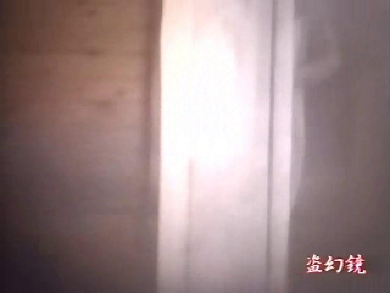 特選白昼の浴場絵巻ty-8 盗撮 戯れ無修正画像 97PIX 88