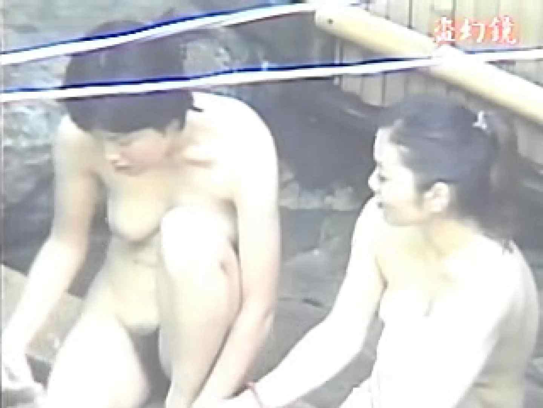 特選白昼の浴場絵巻ty-9 チクビ アダルト動画キャプチャ 108PIX 14