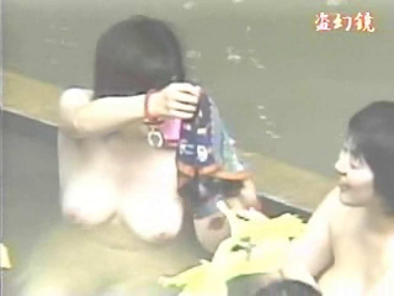 特選白昼の浴場絵巻ty-9 盗撮 オメコ無修正動画無料 108PIX 27