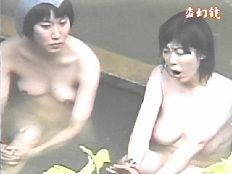 特選白昼の浴場絵巻ty-9 入浴 おめこ無修正動画無料 108PIX 28