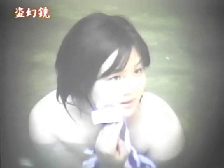 特選白昼の浴場絵巻ty-9 チクビ アダルト動画キャプチャ 108PIX 29