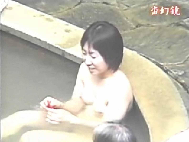 特選白昼の浴場絵巻ty-9 チクビ アダルト動画キャプチャ 108PIX 39