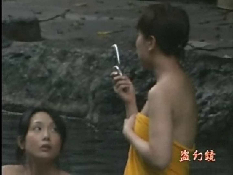 特選白昼の浴場絵巻ty-18 乙女ヌード天国 ヌード画像 71PIX 9