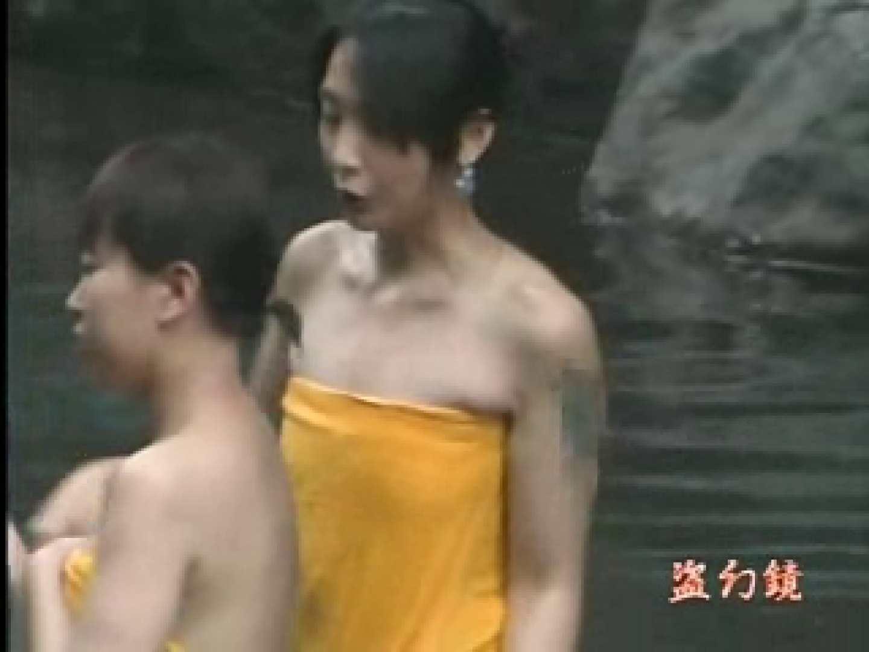 特選白昼の浴場絵巻ty-18 入浴 ぱこり動画紹介 71PIX 10