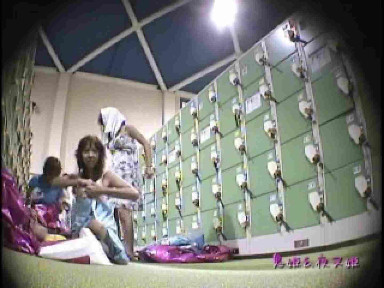 龍虎  鬼姫&夜叉姫 プール&温泉盗撮 洗面所  74PIX 40