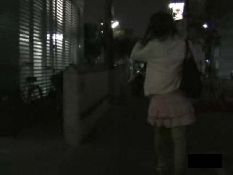 ヘベレケ女性に手マンチョVOL.1 手マン ワレメ動画紹介 82PIX 2